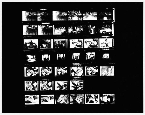 Daido Moriyama - Labyrinth - culture -