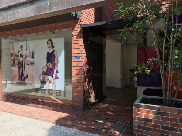 StyleZeitgeist Tokyo Guide - other, culture - Yohji Yamamoto, Undercover, Tokyo, soloist, shopping, shibuya, omotesando, nakameguro, Guide, Dover Street Market, daikanyama, Comme Des Garcons, aoyama