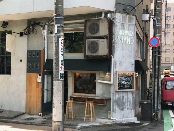 StyleZeitgeist Tokyo Guide - Yohji Yamamoto, Undercover, Tokyo, soloist, shopping, shibuya, omotesando, nakameguro, Guide, Dover Street Market, daikanyama, Comme Des Garcons, aoyama
