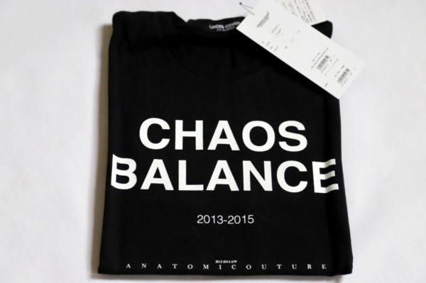 Undercover Chaos/Balance + T-shirt -
