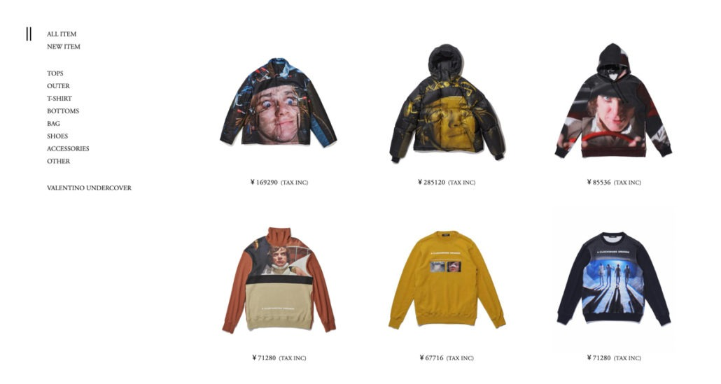 Undercover Launches Online Store - retail, fashion - Womenswear, Women's Fashion, Undercover, SueUNDERCOVER, MENSWEAR, Mens Fashion, JohnUNDERCOVER, Fashion, 2019